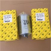 320/07394 JCB杰西博燃油滤芯生产厂家