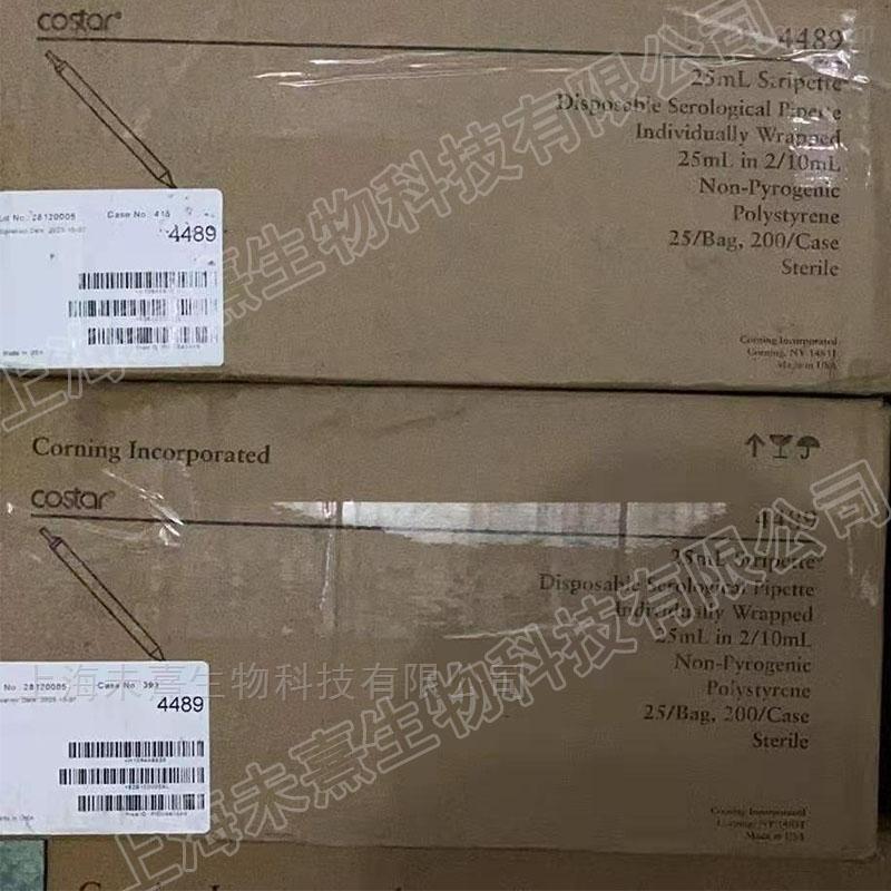 康宁25ml移液管独立包装
