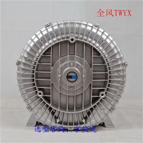 11KW异电压旋涡风机