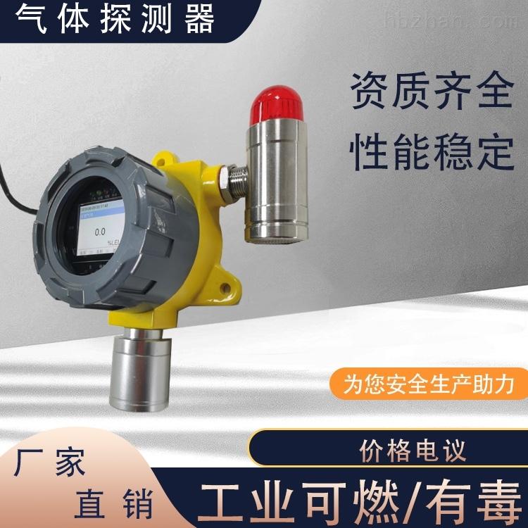 乙炔气体检测仪 在线式连续检测