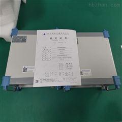 NK-500系列一氧化碳检测仪