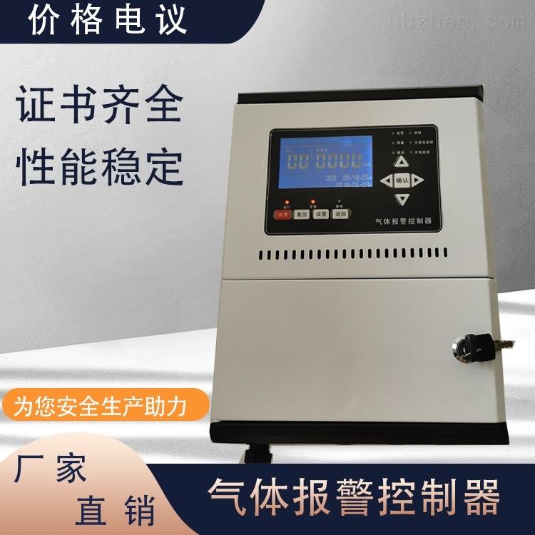 在线式溶剂油泄露探测器