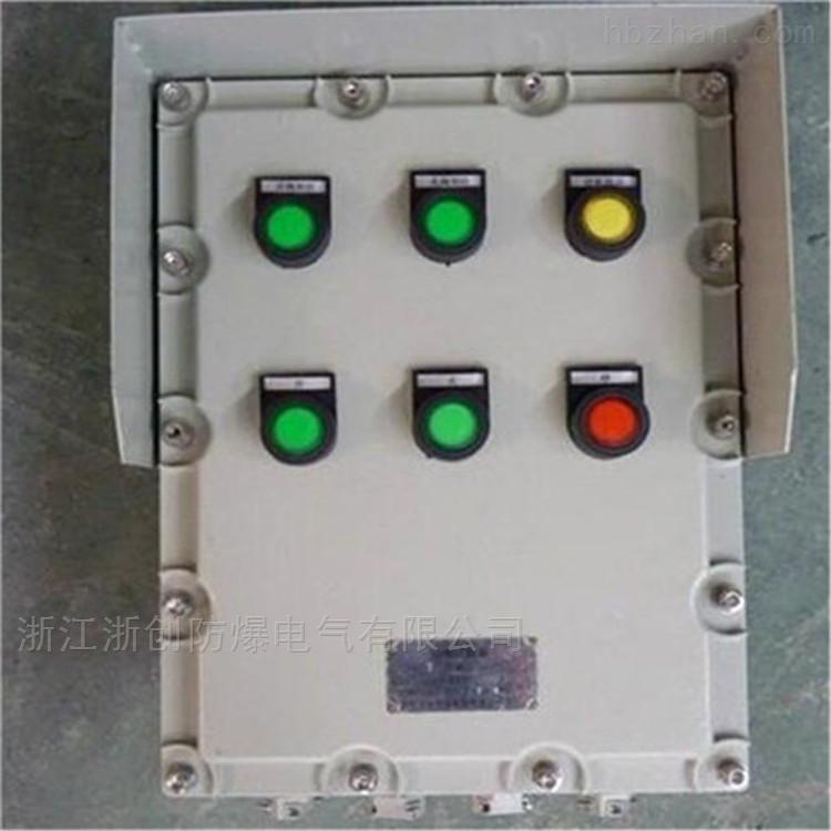 防爆现场水泵控制箱