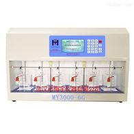 MY3000-6G武漢梅宇混凝試驗攪拌機 混凝實驗儀