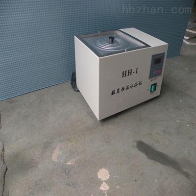 HH-2電熱恒溫數顯水浴鍋