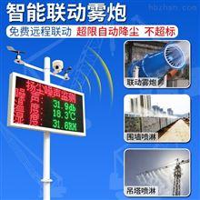RS-ZSYC建大仁科噪声实时在线监测PM2.5扬尘检测仪
