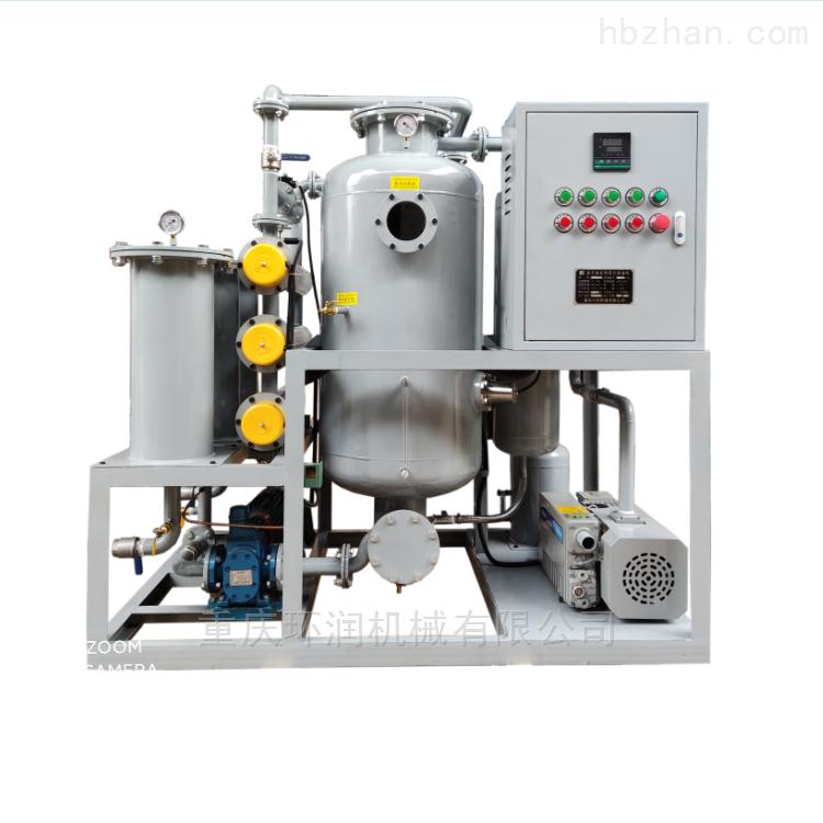 透平油脱水除杂滤油机