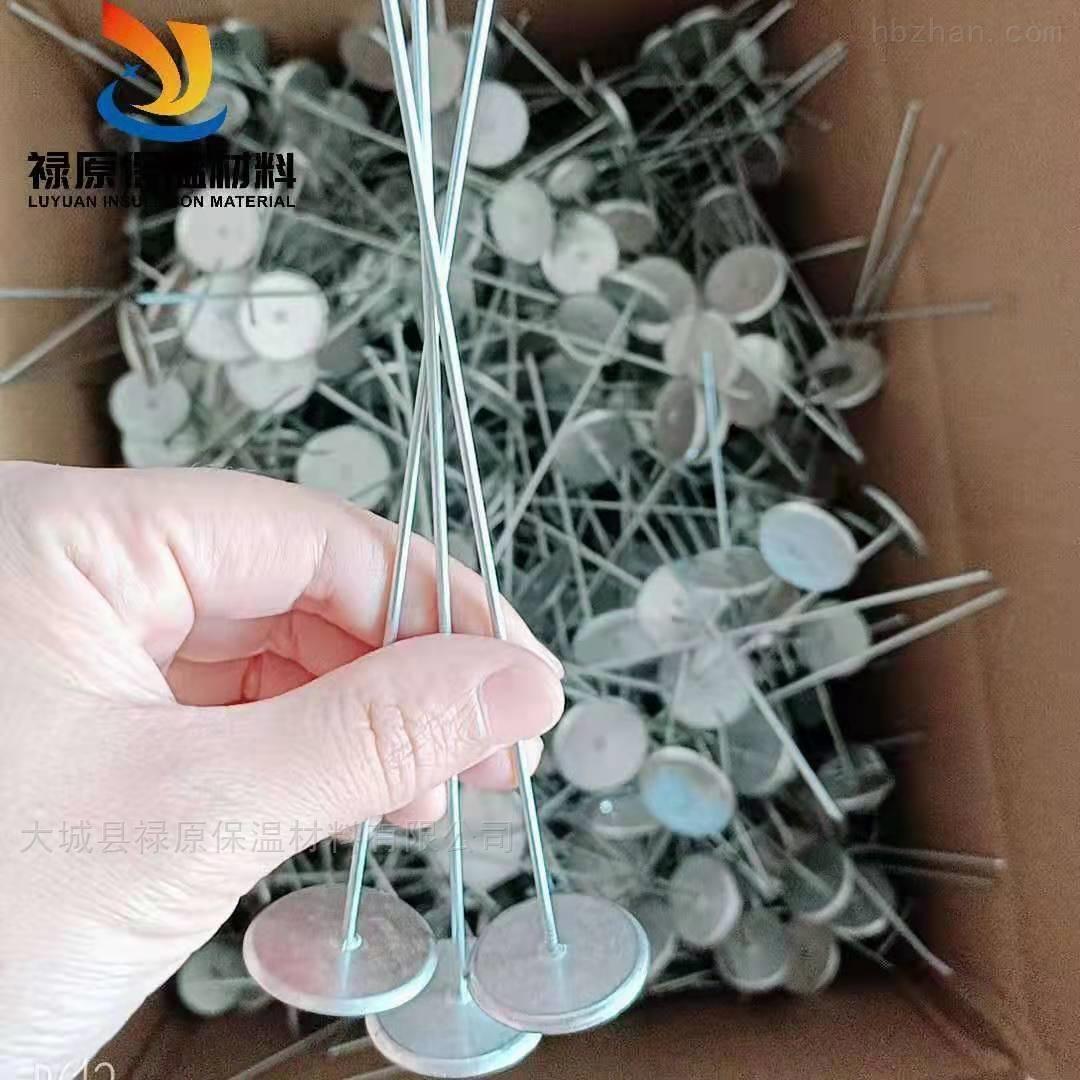 镀锌风管保温钉耐高温焊钉施工