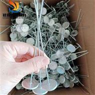 空调风管保温钉的生产与销售