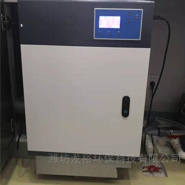 LYYTH诊所医疗污水处理设备