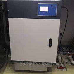 龙裕环保LYYTH诊所医疗污水处理设备