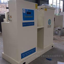 龙裕环保体检中心污水处理设备