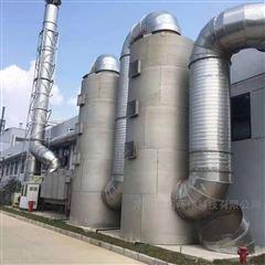 KT植绒厂废气处理