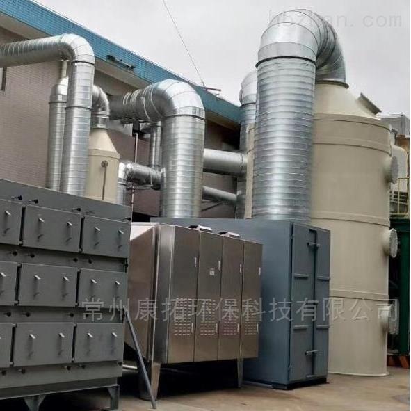 锂电池厂废气处理设备