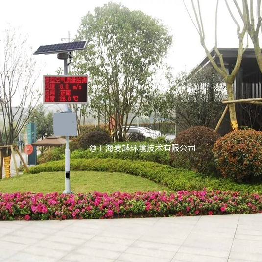 乡镇环境空气质量监测站