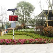 M-2060B乡镇空气质量监测站 全面覆盖