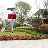 乡镇空气质量监测站 全面覆盖