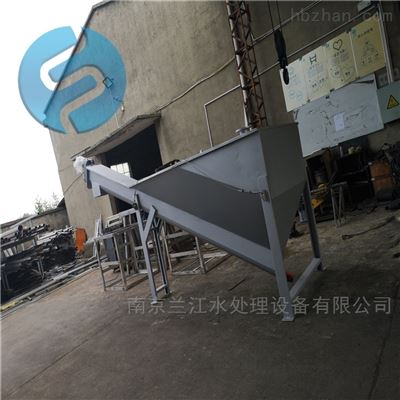 LSSF碳钢螺旋式砂水分离器