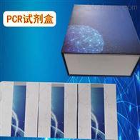 转基因品系棉花MON1445染料法qPCR试剂盒