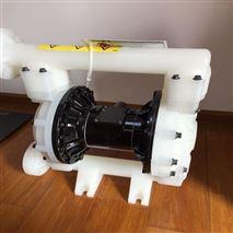 弗尔德气动隔膜泵塑料泵供应