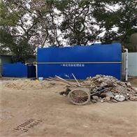 50噸/天新農村建設地埋一體化污水處理設備