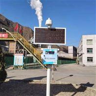 钢铁企业空气环境质量CCEP认证微型监测站