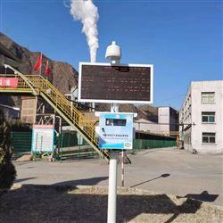 山西煤矿环境质量AQI六要素微型空气监测站