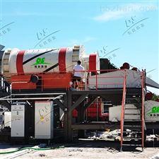 撬装式环境友好型土壤淋洗修复设备