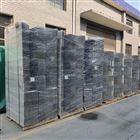 金属波纹板规整填料生产厂家