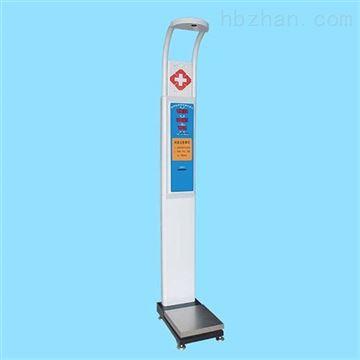 HW-600Y体重秤(成人身高体重电子秤)