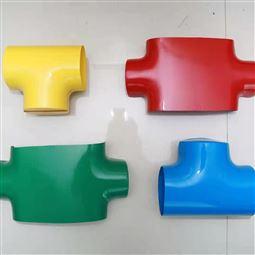 管道保温材料外面pvc彩色保护层