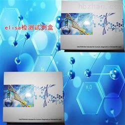 48T/96T倉鼠組織elisa試劑盒