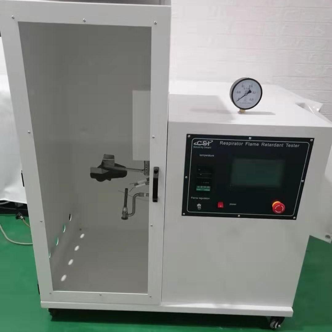 呼吸防护用品阻燃测检仪