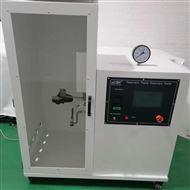呼吸防護用品阻燃測檢儀