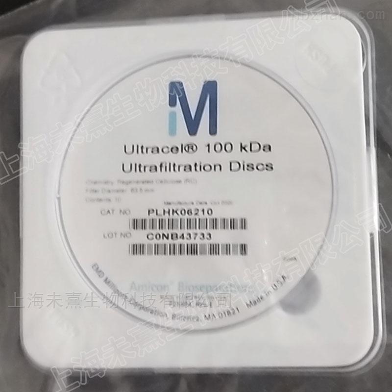 Merck Millipore直径63.5mm 100K超滤膜