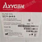 美国Axygen盒装短吸头