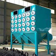 滁州焊接煙塵廢氣處理設備