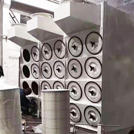 南京焊烟废气处理净化设备
