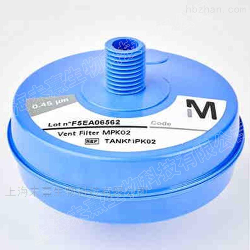 Millipore密理博PE水箱空气过滤器