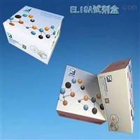 48T/96T白介素23(IL-23)ELISA Kit