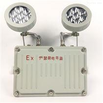 BAJ52-2*5W带安全指示的防爆双头应急灯