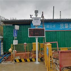 城市绿化扬尘PM2.5噪音监控系统