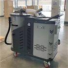DH3000-100-1全风工业吸水吸尘器