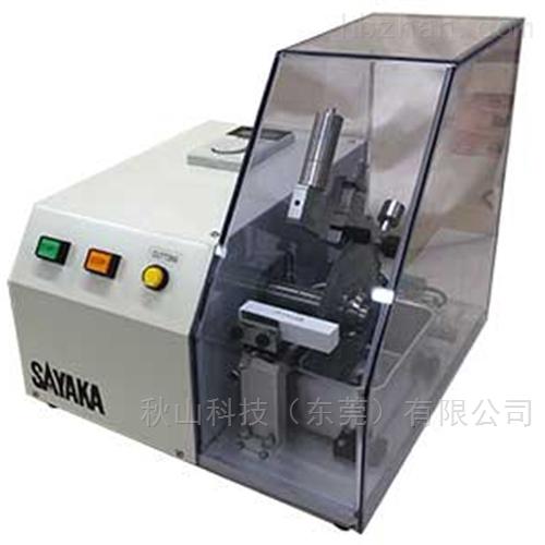 日本sayaka样品切割机SAM-CT33RS