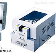日本i-tec电线护套剥皮机ST70V系列