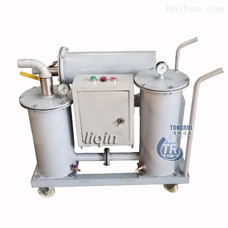 轻便式过滤加油机滤油车|润滑油过滤机|液压油过滤机