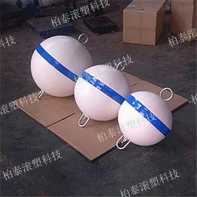 区域划分浮球