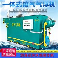 HS-QF屠宰场污水处理设备使用特点