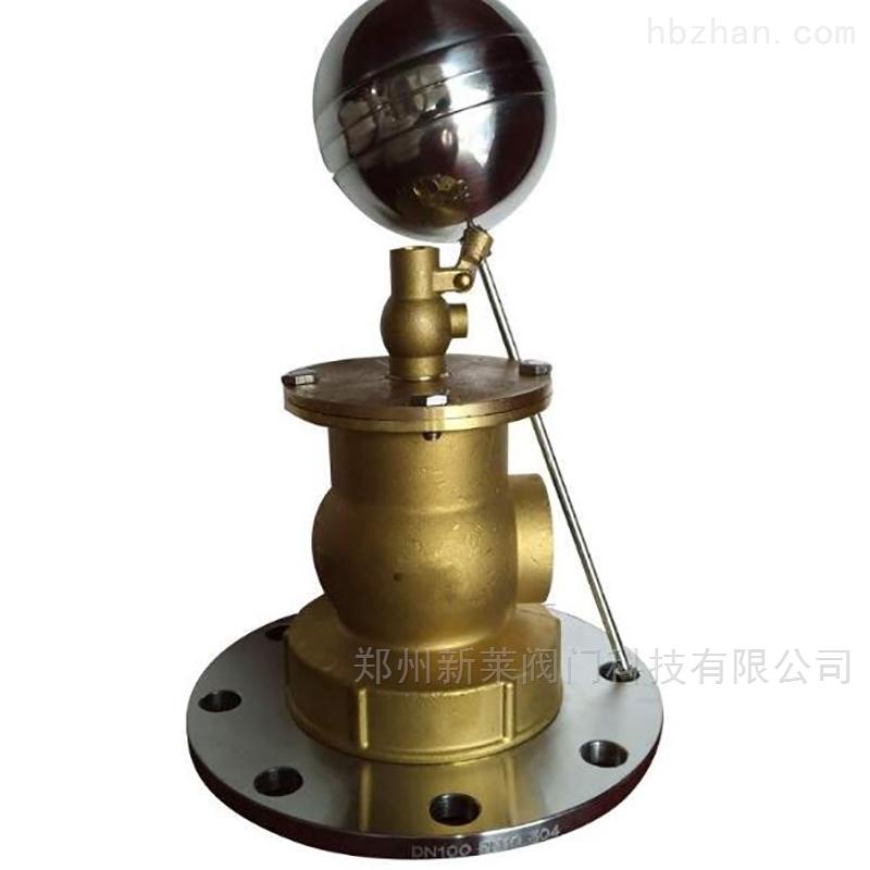 液压小孔黄铜法兰浮球阀