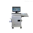 FGC-A+安科臺式肺功能測試儀